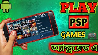 Play PSP games on Android: The…
