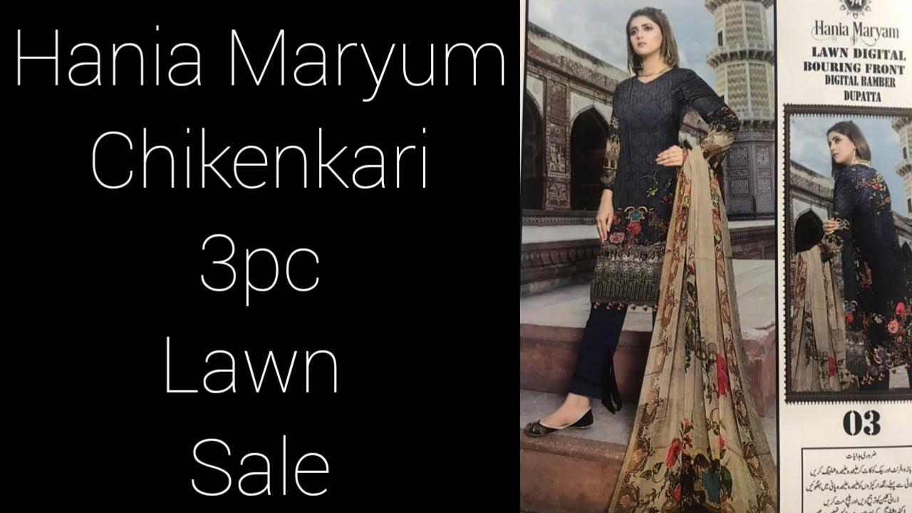 Original Brand Hania Maryam 3 PC Lawn wholesale | GulAhmed Lawn | Chicken Kari | Market in Pakistan