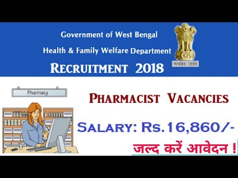 Health Recruitment Board Pharmacist Online Form 2018 || Govt Job