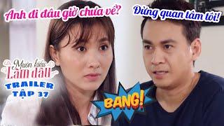 Muôn Kiểu Làm Dâu -Trailer Tập 37 | Phim Mẹ chồng nàng dâu -  Phim Việt Nam Mới Nhất 2019 - Phim HTV