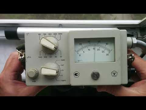 Радиометр сцинтилляционный поисковый