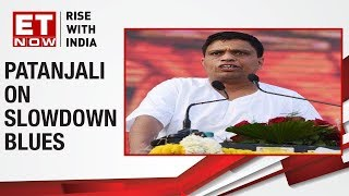 Patanjali Feeling The Slowdown Blues | Patanjali Chairman Acharya Balkrishna to ET NOW