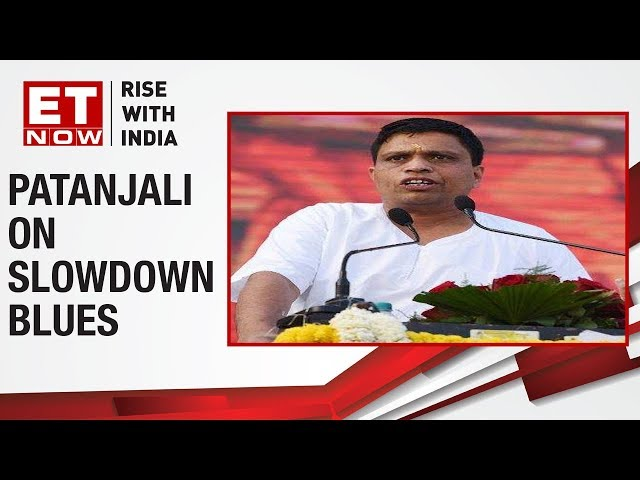 Patanjali Feeling The Slowdown Blues | Patanjali Chairman Acharya Balkrishna to ET NOW