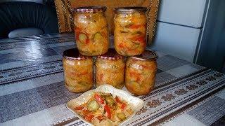 Самый Вкусный Салат из Капусты, Помидор, Огурцов и Перца . На Зиму ! Без Стерилизации !