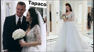 Тарасов и Костенко сыграли пышную свадьбу в московском отеле