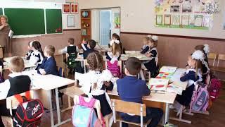 ст. Григорополисская МОУ СОШ №2 Семинар учителей нач  классов