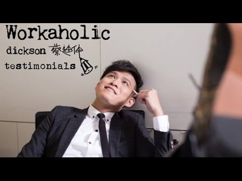 《Workaholic》专辑记者会:制作团队/媒体好友祝福