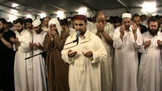 Douaa Khatm Al Qur