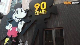 【米奇90周年】米奇老鼠90歲生日快樂!