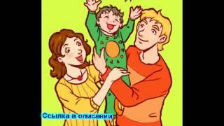 работа с родителями коррекционная школа 8 вида