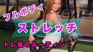 動画に関する質問や、 食事やトレーニング、ダイエットのアドバイスは田上舞子のオンラインサロンで行なっています。 サロンメンバー限定のイベントやオフ会も開催してい ...