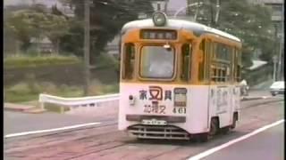 1983年08月 鹿児島市電