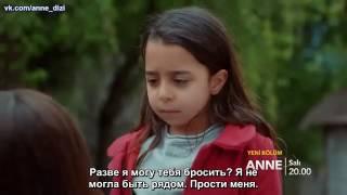 МАМА Турецкий сериал 2016 г 25 серия анонс анонс