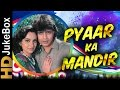 Pyaar Ka Mandir 1988 Full Video Songs Jukebox Mithun Chakraborthy, Madhavi, Aruna Irani