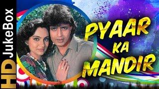 Pyaar Ka Mandir 1988 | Full Video Songs Jukebox | Mithun Chakraborthy, Madhavi, Aruna Irani