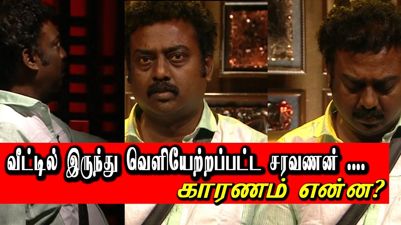 Bigg Boss Tamil 3 contestant Saravanan Evicted From Show | Dmitted To  Groping Women In Buses
