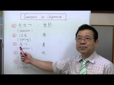 Seasons in Japanese