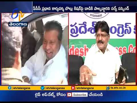 Will Complaint to High Command   Sarvey Sathyanarayana;   on Suspended From Congress Party