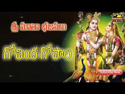 Govinda Gopala || Krishna Bhajans || Devotional Songs || Musichouse27