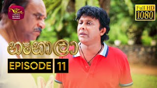 Nenala - නෑනාලා  | Episode 11 - (2020-10-21) | Rupavahini Teledrama @Sri Lanka Rupavahini Thumbnail