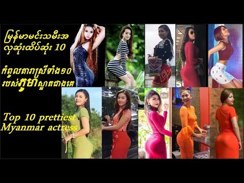 Naked picture of myanmar actress