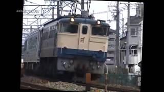 ARSGW-0341T 【DD51】 ユーロライナー 【EF65】