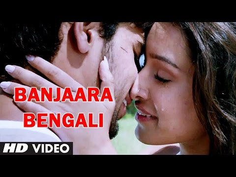 Banjaara Song (Bengali Version By Aman Trikha) | Ek Villian | Sidharth Malhotra, Shraddha Kapoor