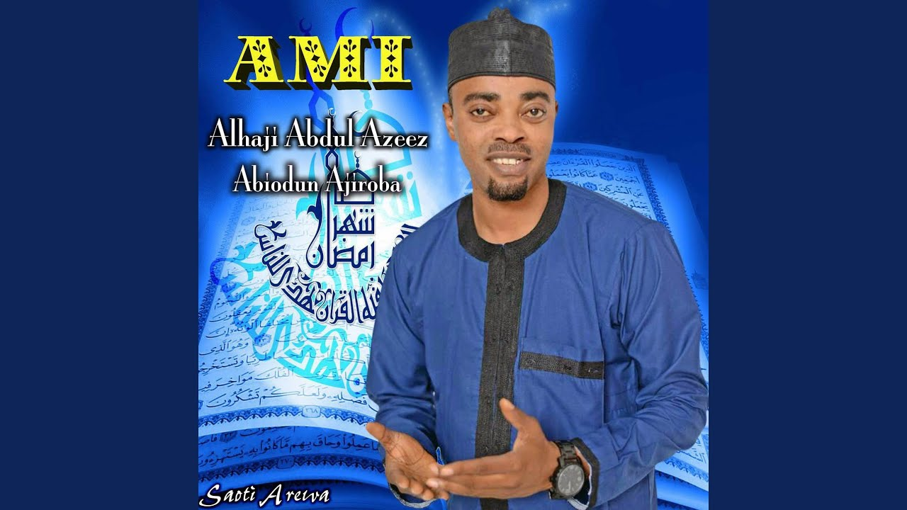 Download Allahu Lahilah Ilahlah