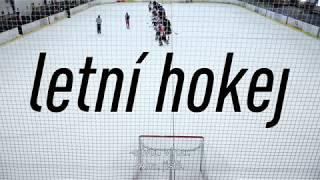 Letní hokej – trailer