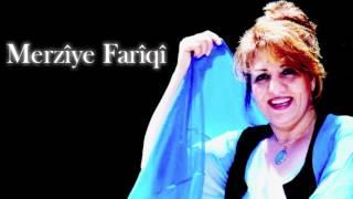 Merzîye Farîqî - Şeş pepule (text)