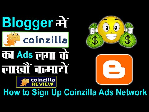 How To Sign Up & Submit Blogger Site In Coinzilla Ads Networks ? Coinzilla Adsense For Blogger