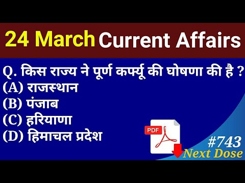 TODAY DATE 24/3/2020 CURRENT AFFAIRS VIDEO AND PDF FILE DOWNLORD