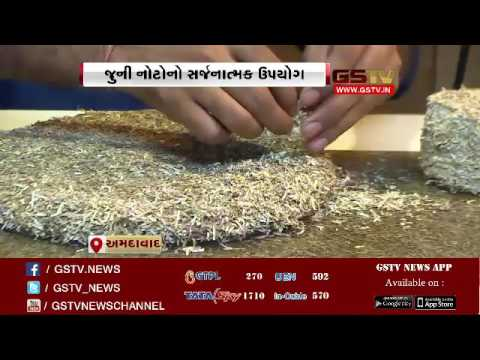Ahmedabad Students From Nid Of Paladi Prepared Home Decor Items By