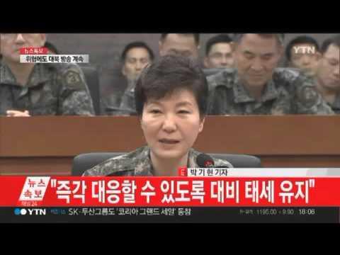 YTN Breaking News : North Korea threats