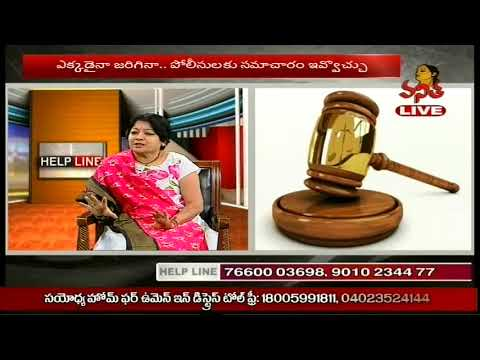 Discussion On Women's Freedom || Legal & Family Counselling || Helpline || Vanitha TV