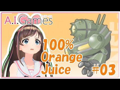【100% Orange Juice】#03 夏といえば・・・トラップ置いたの誰だっ!!