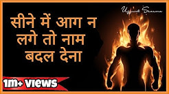 best motivational quotes in hindi inspirational video by BackToTheLife