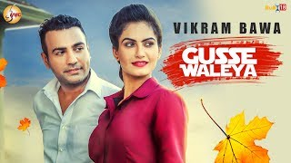 Gusse Waleya - Vikram Bawa || Latest Punjabi Songs 2017 || Vardhman Music