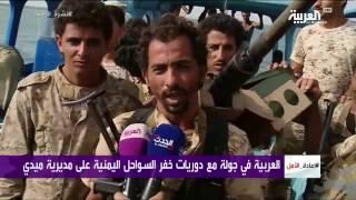 جولة العربية مع دوريات خفر السواحل اليمنية