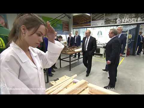 Владимир Путин посетил мастерские Концерна «КРОСТ» в Технограде на ВДНХ