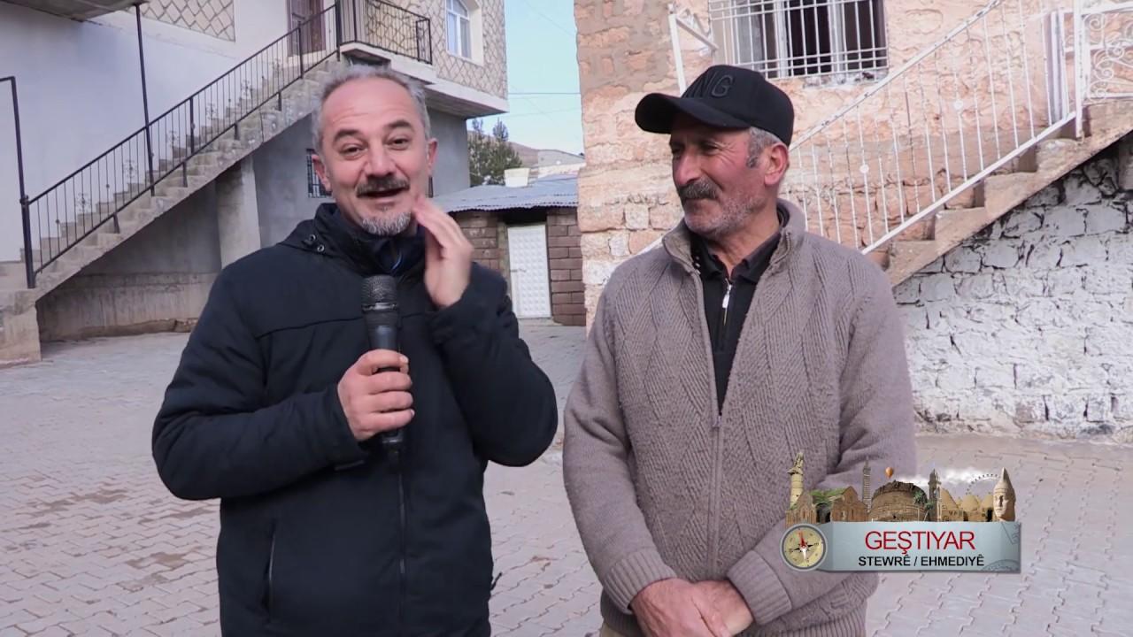MEHEMEDÊ HEZEXÎ U ALI HEZEXÎ  Rojbaş KurdistanKurmancî30 01 2020   Sterk TV   zindi