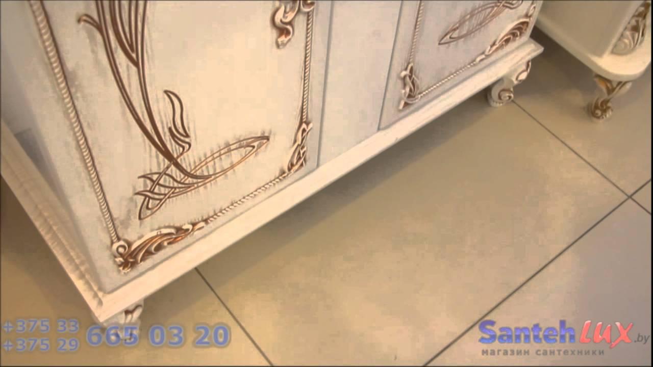 Купить наборы для ванной комнаты в минске на портале dom. By. Широкий ассортимент: каталог, цены, описания, характеристики, отзывы.