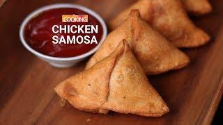 chicken samosa street food snack mince samosa ventuno home cooking