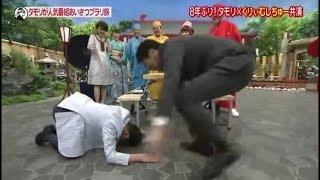 好きな司会者ランキング1位の上田晋也にタモリが土下座