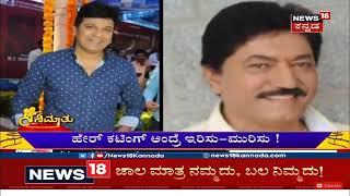 Shivanna 33 Years
