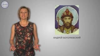 История 6 класс. Главные политические центры Руси