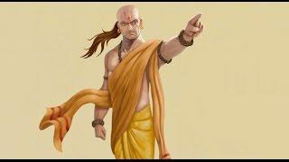 Chanakya Niti Part 1