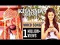 Khasma Khani | Saini Surinder Ft. DJ Impact DBI | New Punjabi Songs 2018 | Ustad G Records