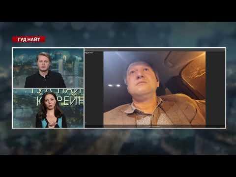 24 Канал: Ми програли війну з коронавірусом, – Данилюк про наслідки пандемії в Україні
