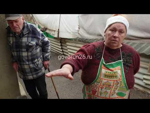 Кисловодск, пенсионеры